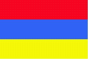 National flag: Armenia