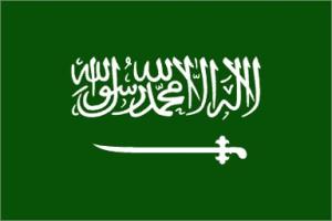 Národná vlajka saudská arábia